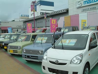Japanese Used Cars Everyday Amazing Stories
